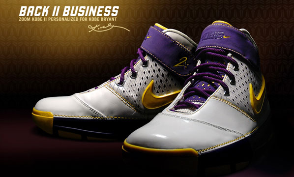 The Zoom Kobe II is the new basketball sneaker specially designed for Kobe