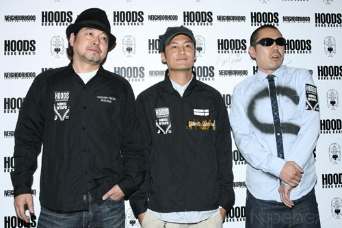 Hoods Grand Opening Party