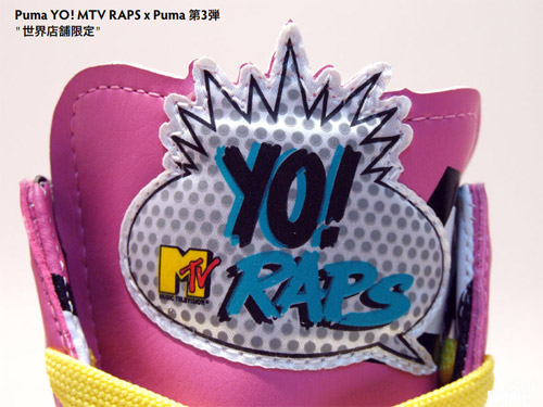 MTV Yo! MTV Raps x Puma Part 3