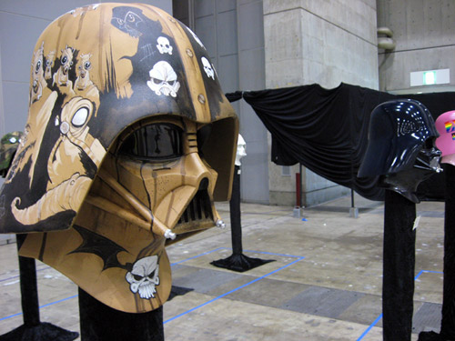the 2008 vader project