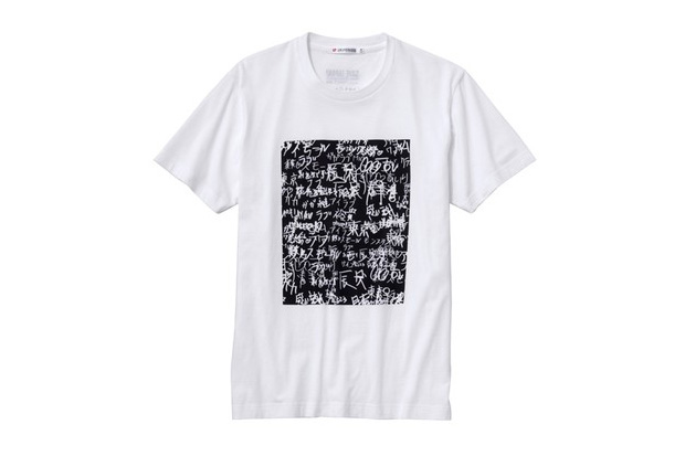 http://hypebeast.com/2011/5/conde-nast-japan-x-uniqlo-celebrity-t-shirt-collection-featuring-lady-gaga-karl-lagerfeld-gwyneth-paltrow-nicole-kidman-and-alber-elbaz