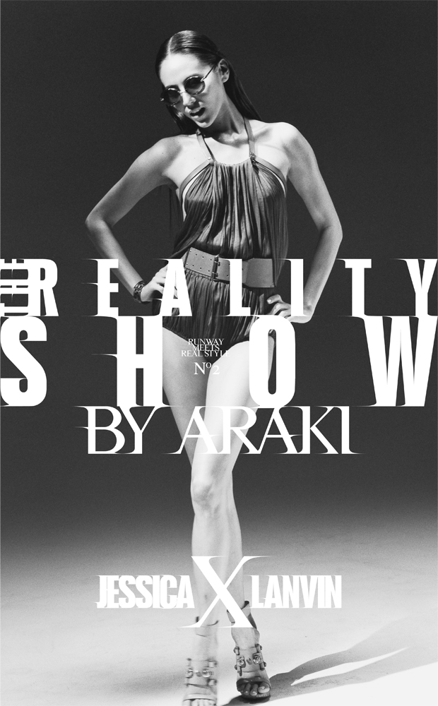 the reality show 2