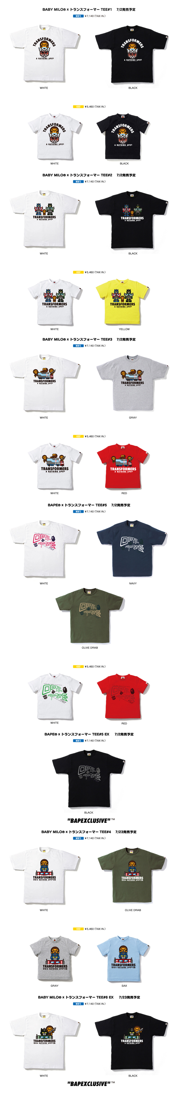 a bathing ape x transformers capsule collection