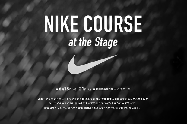 http://hypebeast.com/2011/6/nike-amplify-running-exhibition-the-stage