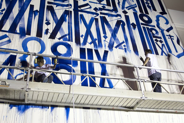 retna the west hollywood library