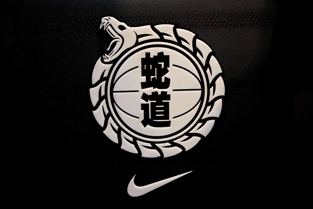 nike nsw design director mark dolce discusses design storytelling and the year of the snake collection