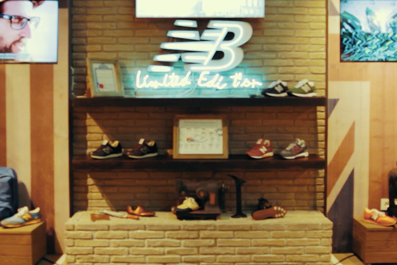 new balance outlet barcelona