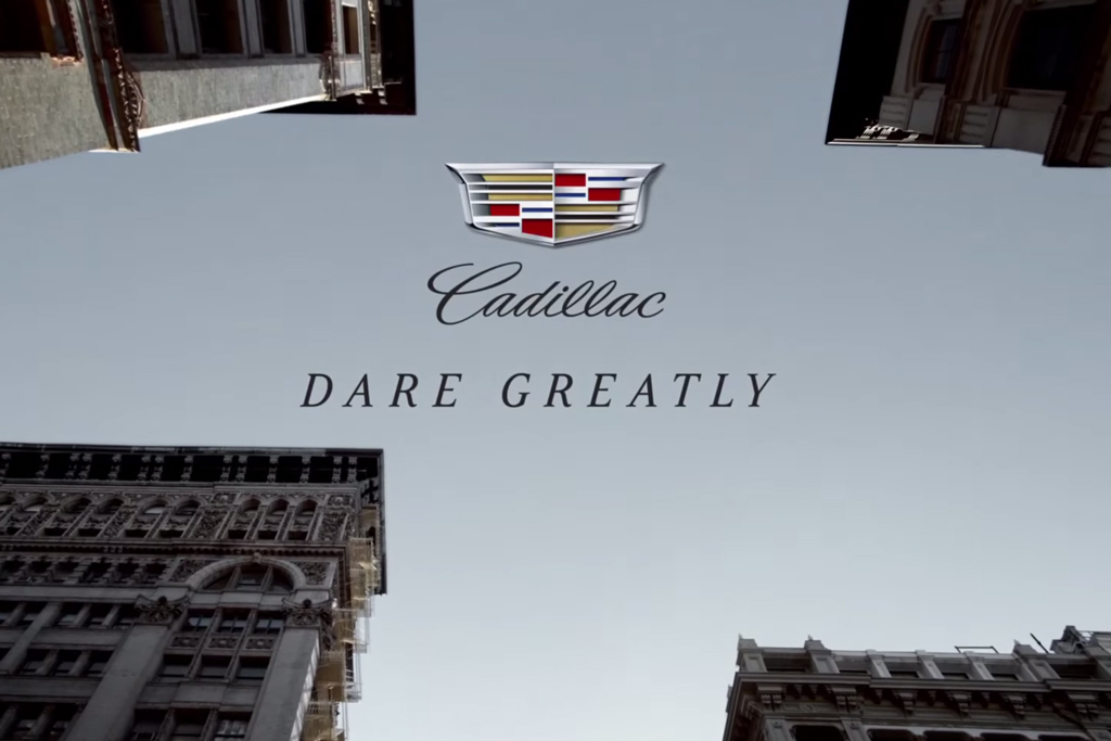 cadillac dare greatly oscars commercial hypebeast. Black Bedroom Furniture Sets. Home Design Ideas