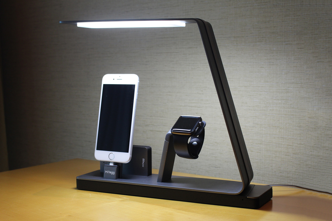 Mitagg Nudock Power System Lamp Charges Your Iphone And