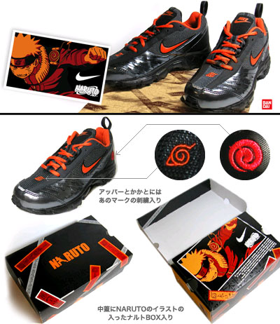 Nike has just announced their up-coming collaboration with Naruto, one of  the best selling comic book in the Asia market. They have chosen the Air  Max 360 ...