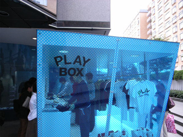 Comme des Garcons Play Box Store
