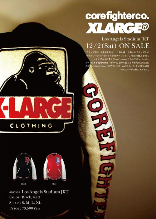 xlarge-core-jacket-1.jpg