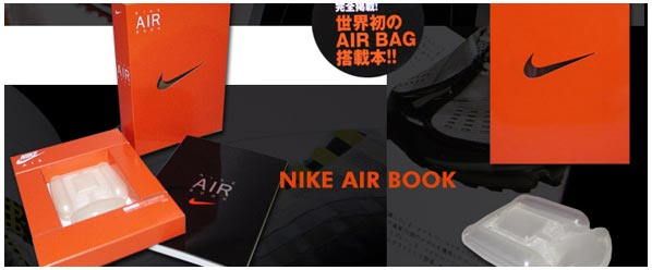 separation shoes 75e03 798ee Inside this book explains the history of Nike Air and the technology behind  it in ...