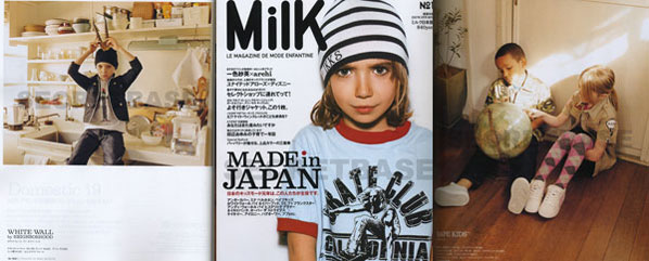 Milk Kids Fashion Magazine Hypebeast