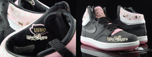 Here is the latest sample of the Nike x UENO Court Force High produced in  colors black, white, and pink. This sneaker features a clear pink sole, ...