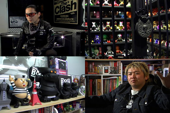 Toypunks - The Intersection of Japanese Toys, Fashion, and Punk Rock