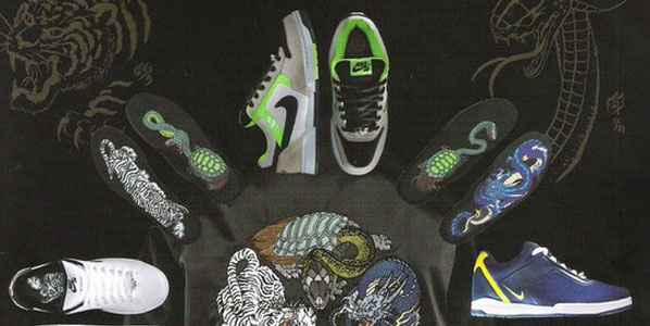 nike-sb-four-guardians.jpg