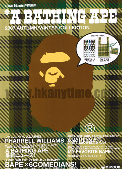 A Bathing Ape 2007 Fall/Winter Collection