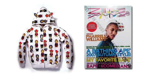Yesterday We Had A Quick Look At Some Of The Pages From The Bape Fall Winter  Catalog Today Thanks To The Locust We Have A Look At A Few More