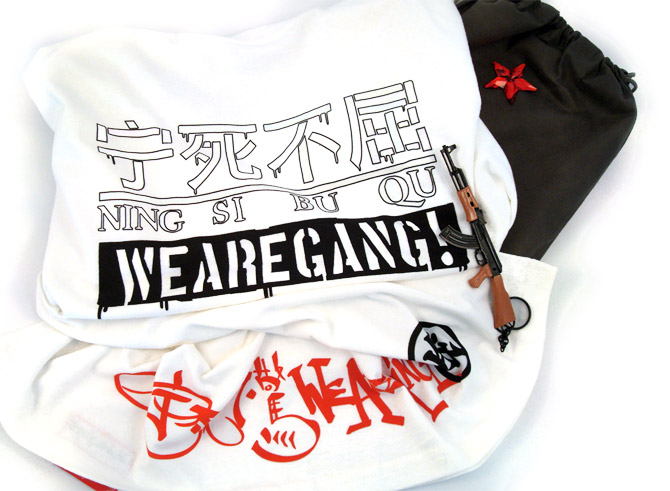 nsbq x we are gang