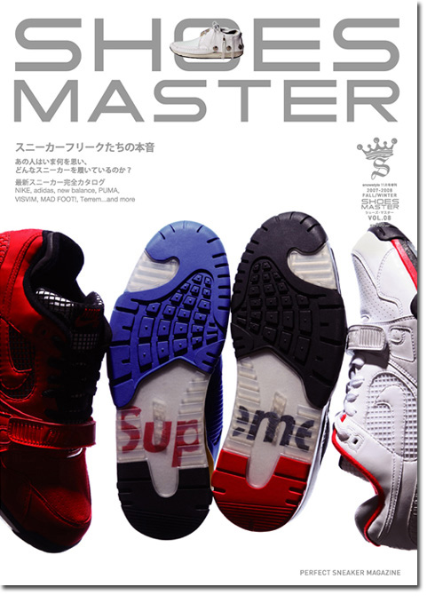 shoes master volume 8