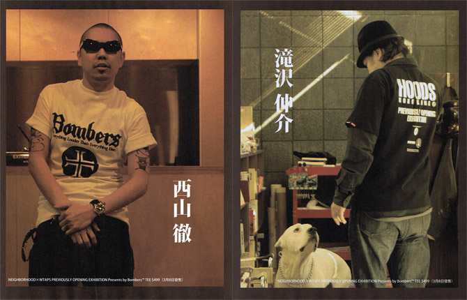 neighborhood hoods hong kong previously opening exhibition bombers collection