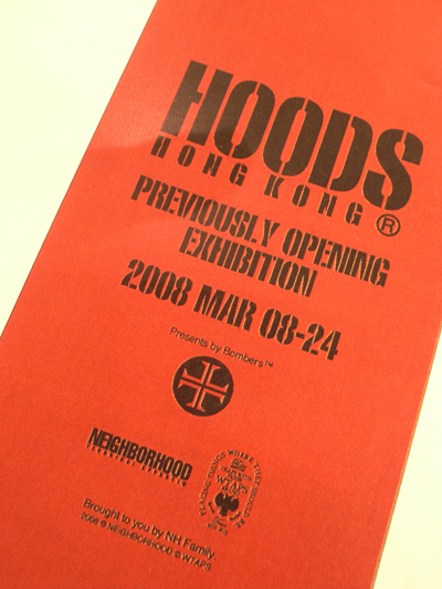 hoods hong kong previously opening exhibition