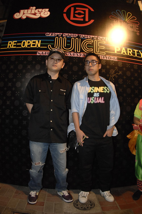 Juice Re-Opening Party
