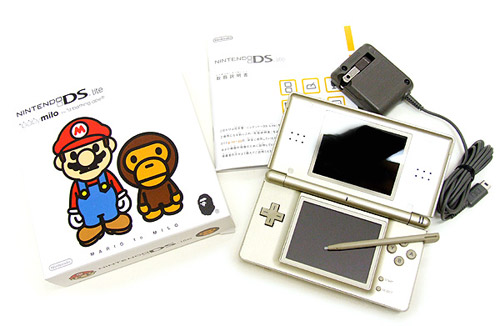 bape x nintendo ds lite gold edition