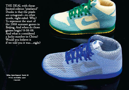 new style 61e8c f89af Yesterday saw the unveiling of a series of new products under the newly  relaunched Nike Sportswear division. Among the products were a one piece Dunk  High ...