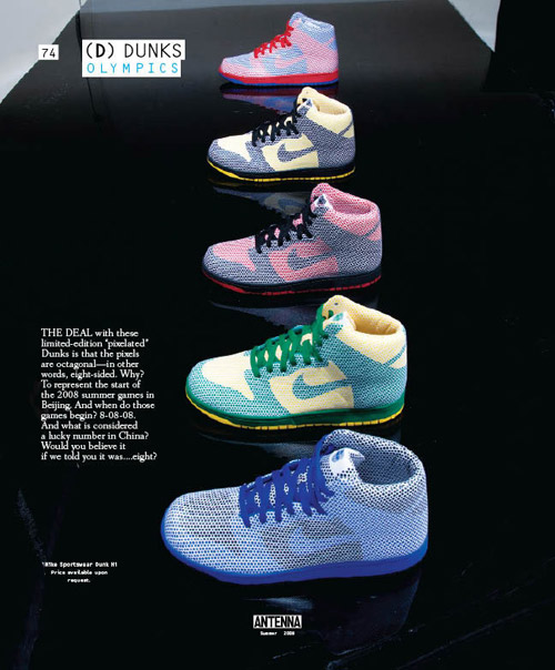Nike Dunk High Octagon Pixel Pack | Hypebeast :  nike octagon dunk