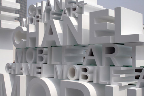 chanel mobile art exhibition tokyo
