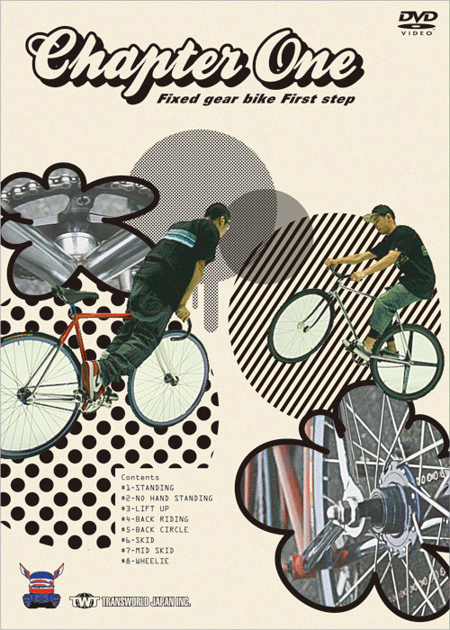 chapter one fixed gear bike first step dvd