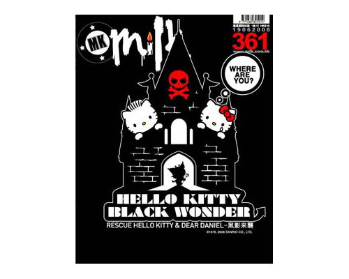 hello kitty x silly thing black wonder