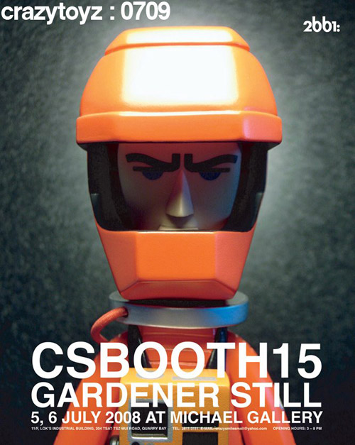 Michael Lau CSBOOTH15 2bb1
