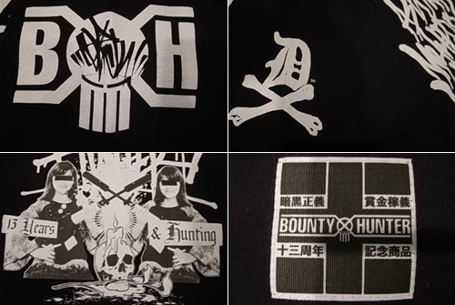 slick x bounty hunter 13th anniversary tee