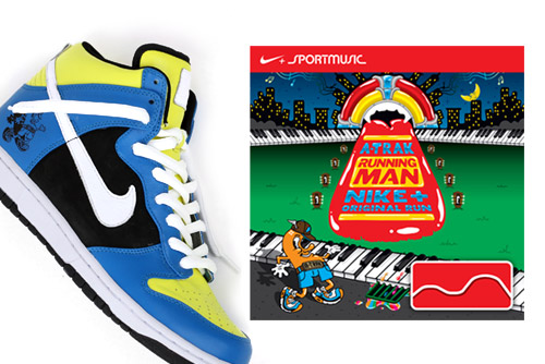 a trak x nike dunk high running man contest