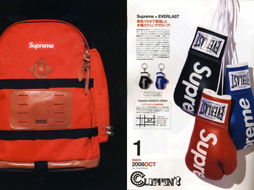 f5c08a01 Supreme x Everlast Boxing Gloves / Backpack | HYPEBEAST