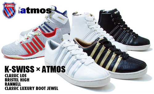 k swiss x atmos 2008 fall collection