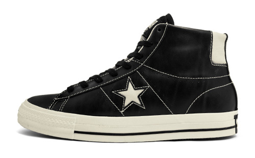 converse one star hi