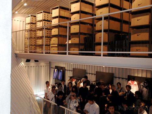 nike sportswear nsw tokyo flagship store opening party