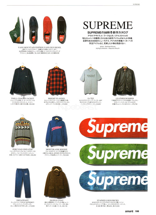 supreme 2008 fallwinter lookbook
