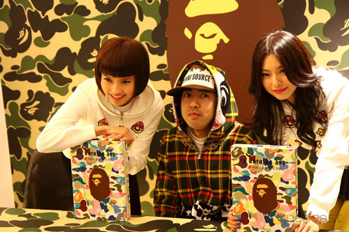a bathing ape 15th anniversary hong kong book signing