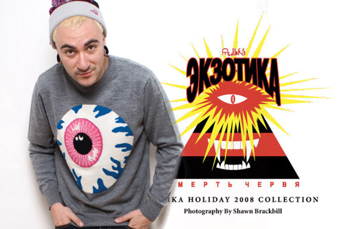 mishka 2008 holiday collection