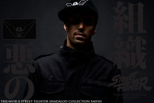 http://hypebeast.com/2008/11/triumvir-x-street-fighter-the-shadaloo-collection