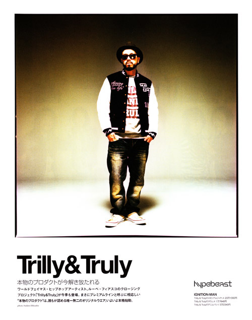 trilly truly 2008 winter collection