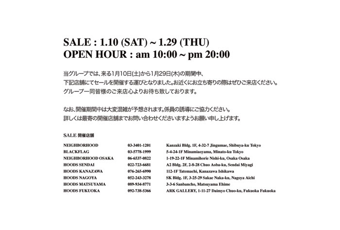 neighborhood-wtaps-flagship-sale-2