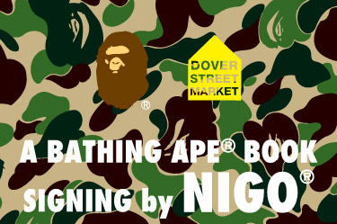 nigo-a-bathing-ape-bape-nowhere-london