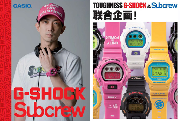 subcrew-casio-gshock-watch