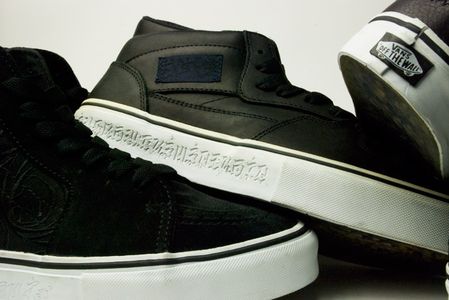 usugrow-vans-2009-spring-summer-march-01